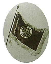 現在の校旗